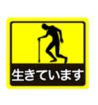 テキトー男 ステッカー 1(スタンプ40個)(個別スタンプ:15)