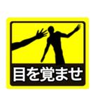 テキトー男 ステッカー 1(スタンプ40個)(個別スタンプ:16)