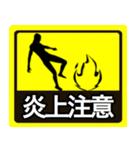 テキトー男 ステッカー 1(スタンプ40個)(個別スタンプ:17)