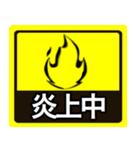 テキトー男 ステッカー 1(スタンプ40個)(個別スタンプ:18)