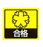 テキトー男 ステッカー 1(スタンプ40個)(個別スタンプ:19)