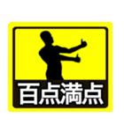 テキトー男 ステッカー 1(スタンプ40個)(個別スタンプ:20)