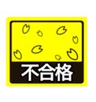 テキトー男 ステッカー 1(スタンプ40個)(個別スタンプ:21)