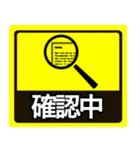 テキトー男 ステッカー 1(スタンプ40個)(個別スタンプ:24)