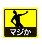 テキトー男 ステッカー 1(スタンプ40個)(個別スタンプ:26)