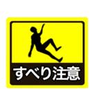 テキトー男 ステッカー 1(スタンプ40個)(個別スタンプ:27)