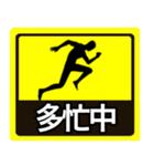 テキトー男 ステッカー 1(スタンプ40個)(個別スタンプ:30)