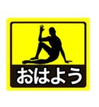 テキトー男 ステッカー 1(スタンプ40個)(個別スタンプ:31)