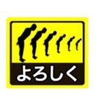 テキトー男 ステッカー 1(スタンプ40個)(個別スタンプ:32)