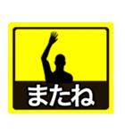 テキトー男 ステッカー 1(スタンプ40個)(個別スタンプ:35)