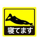 テキトー男 ステッカー 1(スタンプ40個)(個別スタンプ:38)