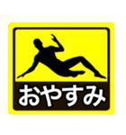 テキトー男 ステッカー 1(スタンプ40個)(個別スタンプ:39)