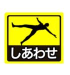 テキトー男 ステッカー 1(スタンプ40個)(個別スタンプ:40)