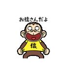 イラッとお猿さん★Tシャツ編(個別スタンプ:01)