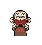 イラッとお猿さん★Tシャツ編(個別スタンプ:02)