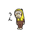 イラッとお猿さん★Tシャツ編(個別スタンプ:03)