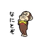 イラッとお猿さん★Tシャツ編(個別スタンプ:04)