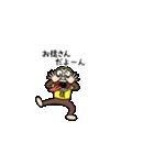 イラッとお猿さん★Tシャツ編(個別スタンプ:05)