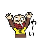 イラッとお猿さん★Tシャツ編(個別スタンプ:06)
