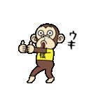 イラッとお猿さん★Tシャツ編(個別スタンプ:07)