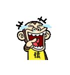 イラッとお猿さん★Tシャツ編(個別スタンプ:09)