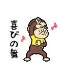 イラッとお猿さん★Tシャツ編(個別スタンプ:10)