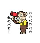 イラッとお猿さん★Tシャツ編(個別スタンプ:12)