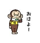 イラッとお猿さん★Tシャツ編(個別スタンプ:13)