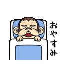 イラッとお猿さん★Tシャツ編(個別スタンプ:14)