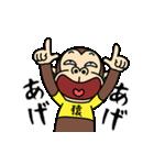 イラッとお猿さん★Tシャツ編(個別スタンプ:15)