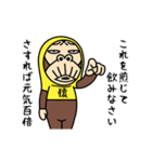 イラッとお猿さん★Tシャツ編(個別スタンプ:17)