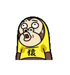イラッとお猿さん★Tシャツ編(個別スタンプ:18)