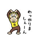 イラッとお猿さん★Tシャツ編(個別スタンプ:19)
