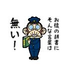 イラッとお猿さん★Tシャツ編(個別スタンプ:20)