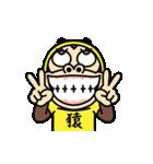 イラッとお猿さん★Tシャツ編(個別スタンプ:22)