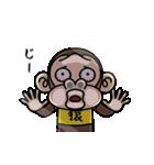 イラッとお猿さん★Tシャツ編(個別スタンプ:23)