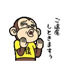 イラッとお猿さん★Tシャツ編(個別スタンプ:24)