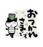 ちょっとまじめな猫太郎(個別スタンプ:5)