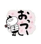 ちょっとまじめな猫太郎(個別スタンプ:7)