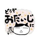 ちょっとまじめな猫太郎(個別スタンプ:8)