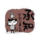 ちょっとまじめな猫太郎(個別スタンプ:9)