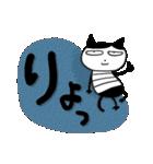 ちょっとまじめな猫太郎(個別スタンプ:11)