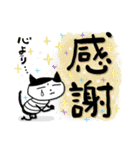 ちょっとまじめな猫太郎(個別スタンプ:15)