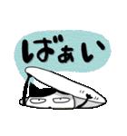 ちょっとまじめな猫太郎(個別スタンプ:17)