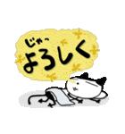 ちょっとまじめな猫太郎(個別スタンプ:18)