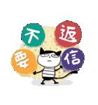 ちょっとまじめな猫太郎(個別スタンプ:19)