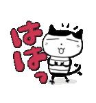 ちょっとまじめな猫太郎(個別スタンプ:22)