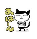 ちょっとまじめな猫太郎(個別スタンプ:24)