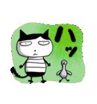 ちょっとまじめな猫太郎(個別スタンプ:30)