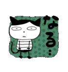 ちょっとまじめな猫太郎(個別スタンプ:31)